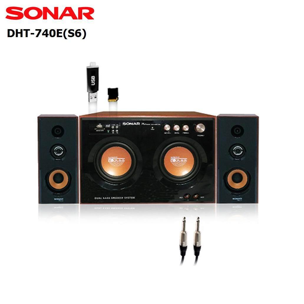 ราคา Sonar Mini Home Theater ชุดลำโพง มินิ โฮมเธียเตอร์ รุ่น Dht 740E S6 ผ่อน นาน 10 เดือน Sonar ออนไลน์