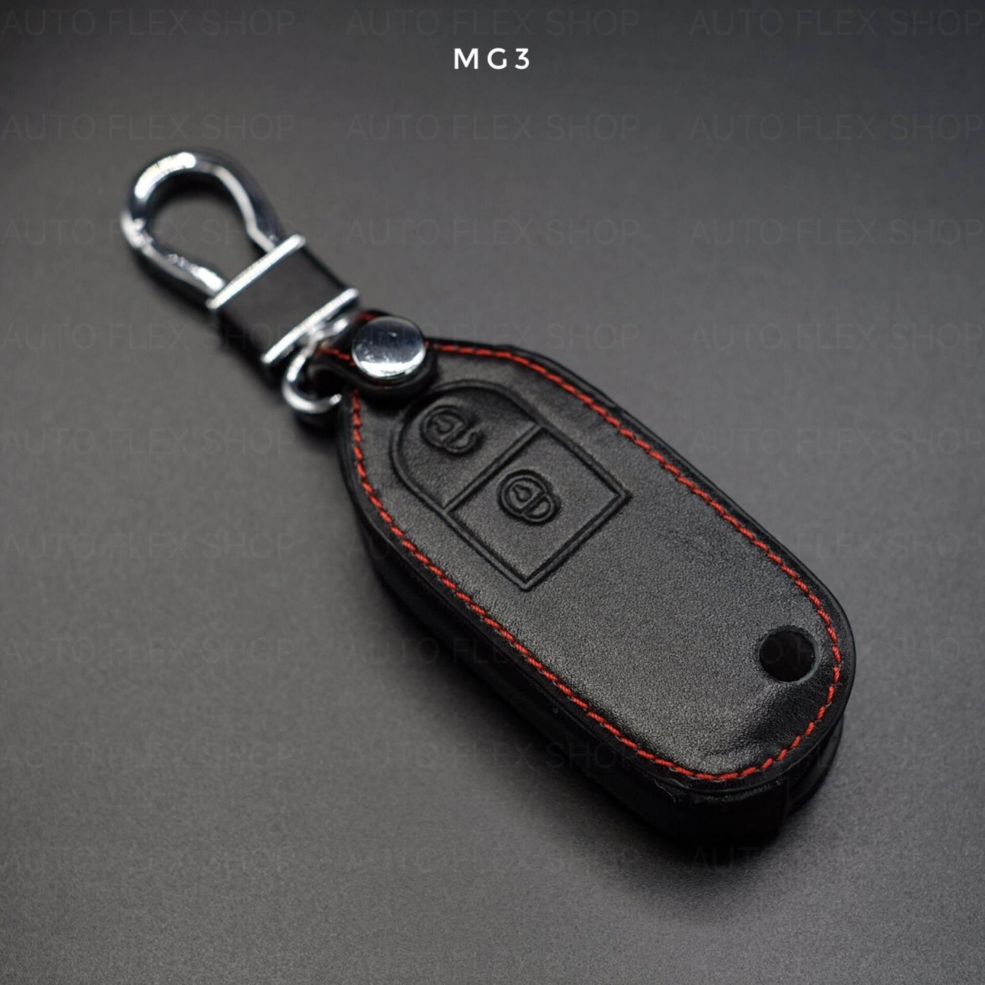 ขาย ซองหนัง Mg 3 กรุงเทพมหานคร ถูก