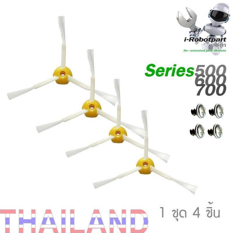 ขาย แปรง 3 แฉก 4 ชิ้น แปรงปัดด้านข้าง สำหรับ Irobot Roomba 500 600 700 ออนไลน์ กรุงเทพมหานคร