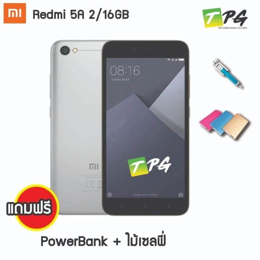 Xiaomi Redmi Note 5A D6 2 16Gb แถมฟรี Powerbank ไม้เซลฟี่ Xiaomi ถูก ใน ลำปาง