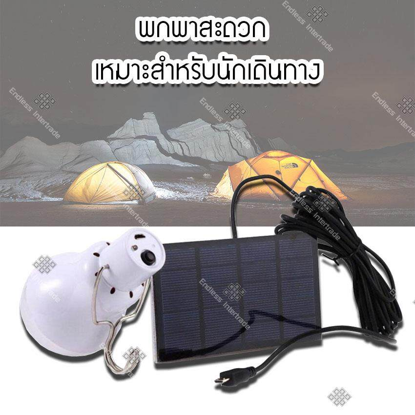 2 Solar Bulb.jpg