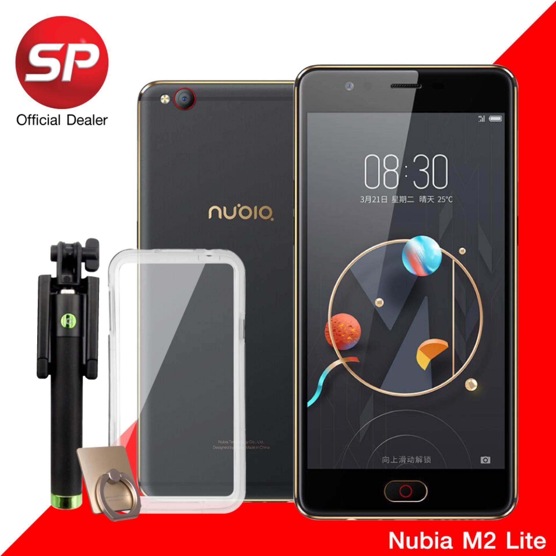 ราคา Nubia M2 Lite 4 32Gb พร้อมเคสกันกระแทก ไม้เซลฟี่ แหวนจับ ตั้งมือถือ มูลค่ารวม 490 รับประกันศูนย์ Nubia ประเทศไทย 1 ปีเต็ม ราคาถูกที่สุด