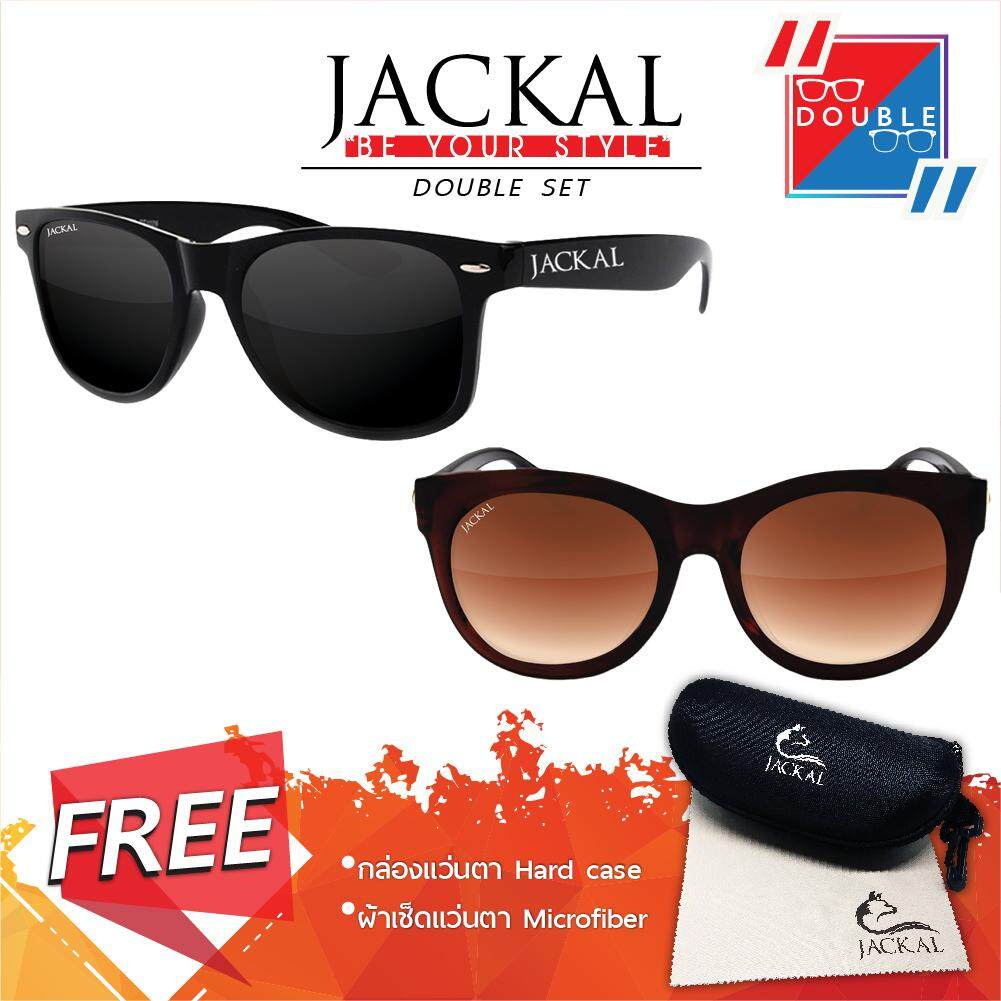 ราคา Jackal แว่นกันแดด Jackal Sunglasses รุ่น Traveller Js001 และ แว่นกันแดดผู้หญิง รุ่น Jsl008 แว่นกันแดดคู่ Black And Brown Brown Black Black ออนไลน์ เชียงใหม่