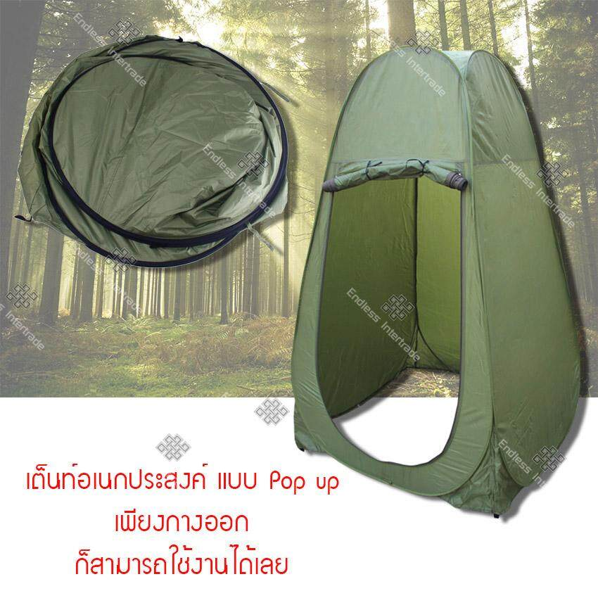2 Changing room tent.jpg