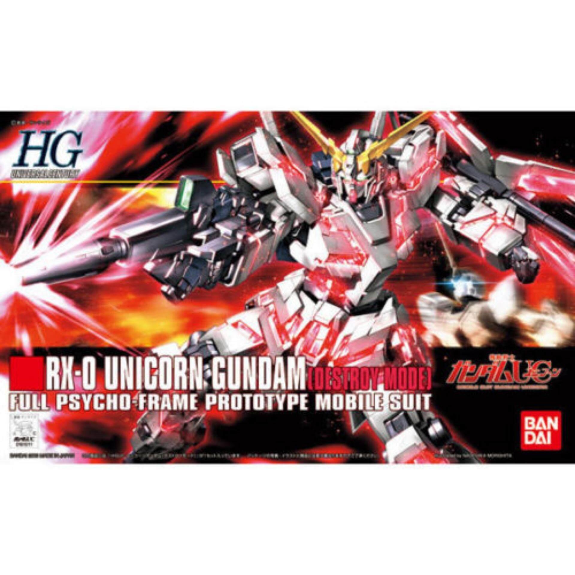 Bandai 1/144 High Grade RX-0 Unicorn Gundam Destroy Mode