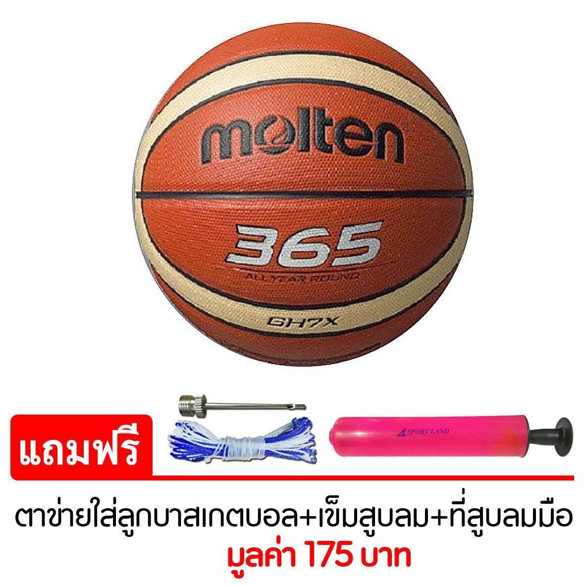 ซื้อ Molten บาสเก็ตบอล หนัง มอลเทน Basketball Pvc Bgh7X เบอร์ 7 แถมฟรี ตาข่ายใส่ลูกบาสเกตบอล เข็มสูบสูบลม สูบมือ Spl รุ่น Sl6 สีชมพู ออนไลน์