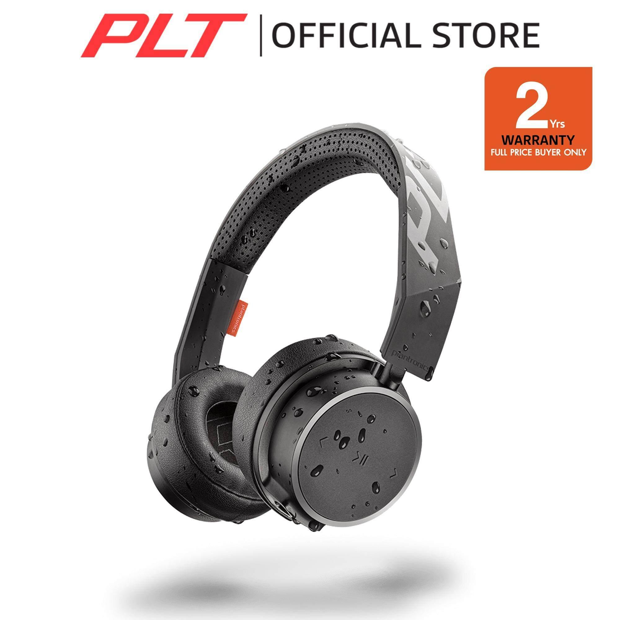 ราคา Plantronics Backbeat Fit 505 Black Plantronics