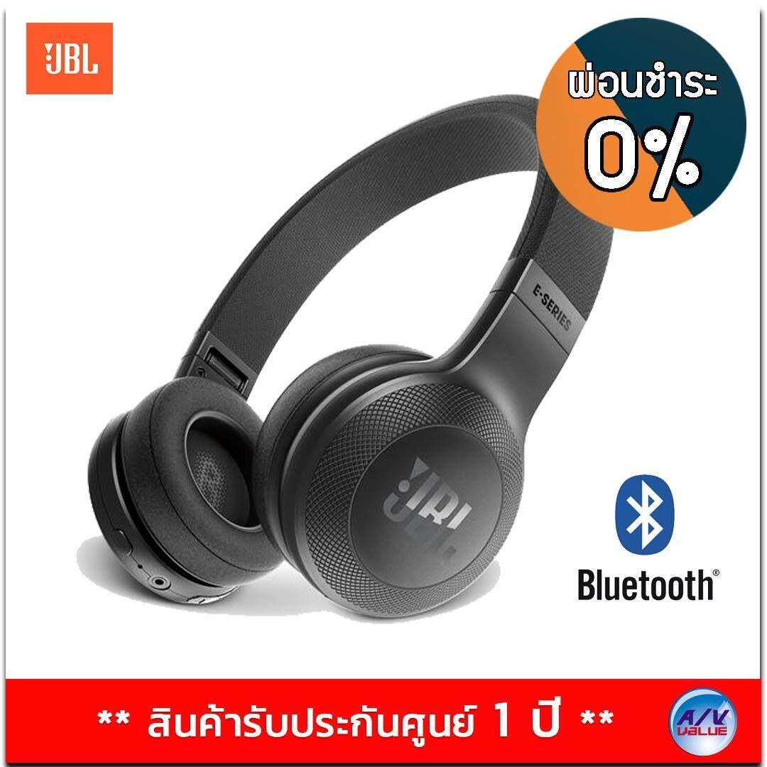 โปรโมชั่น Jbl E45Bt Headphone Black Jbl