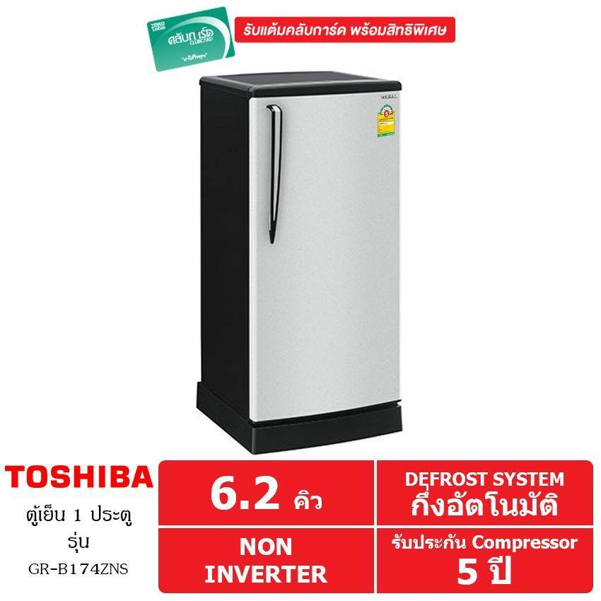 ราคา Toshiba Ref 6 2 Q1D รุ่น Gr B174Zsbk Zns ใหม่ล่าสุด