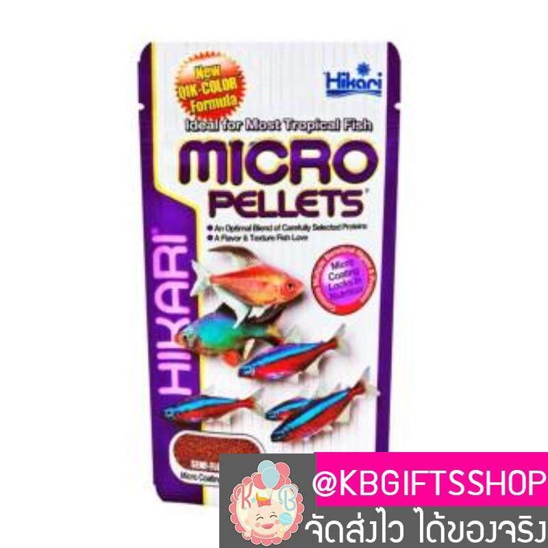 Hikari micro pellets 45g อาหารปลานีออน ปลาเรืองแสง