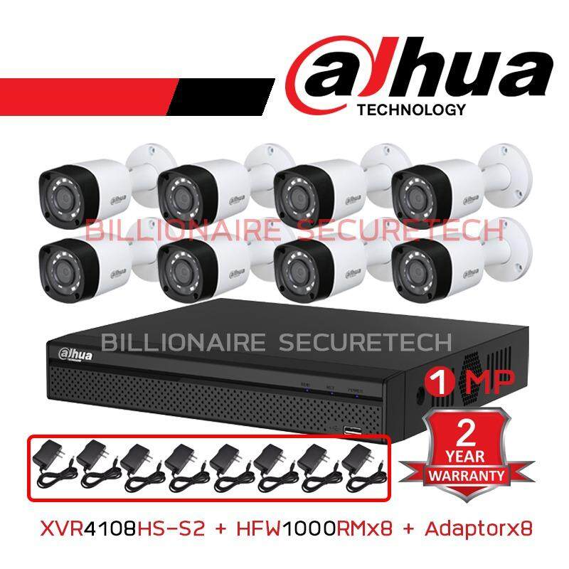 ราคา Dahua ชุดกล้องวงจรปิด 1Mp Hfw1000Rm 8 ตัว Xvr4108Hs S2 พร้อม Adapter เป็นต้นฉบับ