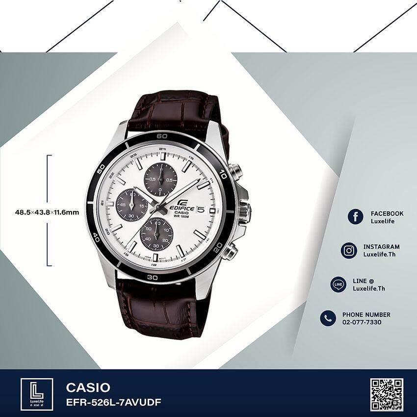 ราคา นาฬิกาข้อมือ Casio รุ่น Efr 526L 7Avudf Edifice นาฬิกาข้อมือผู้ชาย สายหนังสีน้ำตาล Casio Edifice เป็นต้นฉบับ