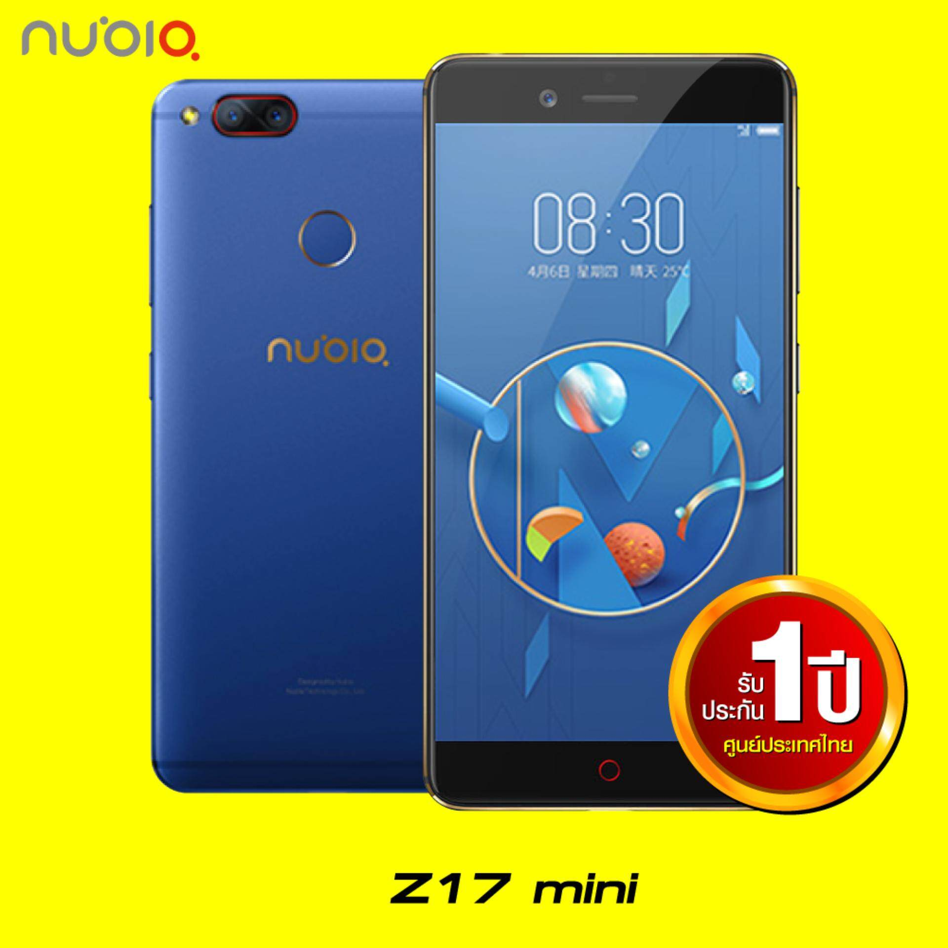 ราคา Nubia Z17 Mini 6 128Gb สีน้ำเงิน Aurora Blue Limited Edition พร้อมเคสกันกระแทก ฟิล์มกันรอย มูลค่า 390 รับประกันศูนย์ไทย 1 ปีเต็ม เป็นต้นฉบับ Nubia