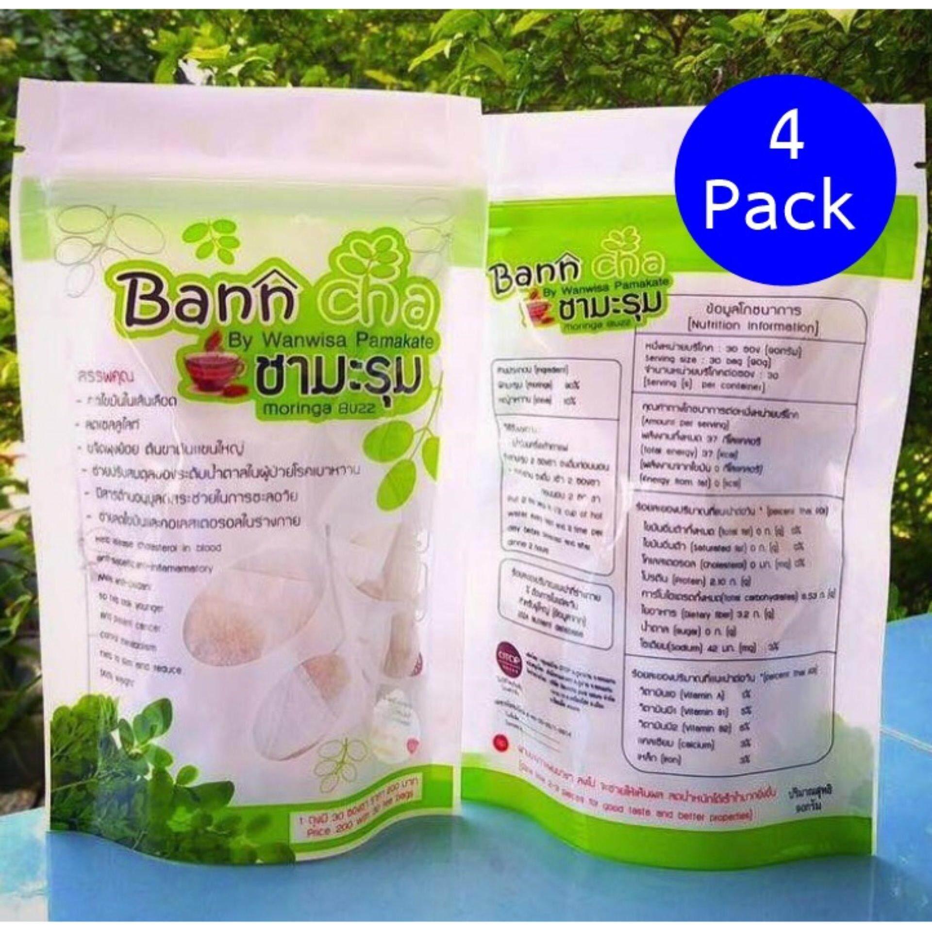 ราคา Bann Cha ชามะรุมบ้านชา 4 แพค 120 ซอง ชาเพื่อสุขภาพ ลดน้ำหนัก จากมะรุมธรรมชาติแท้ Bann Cha