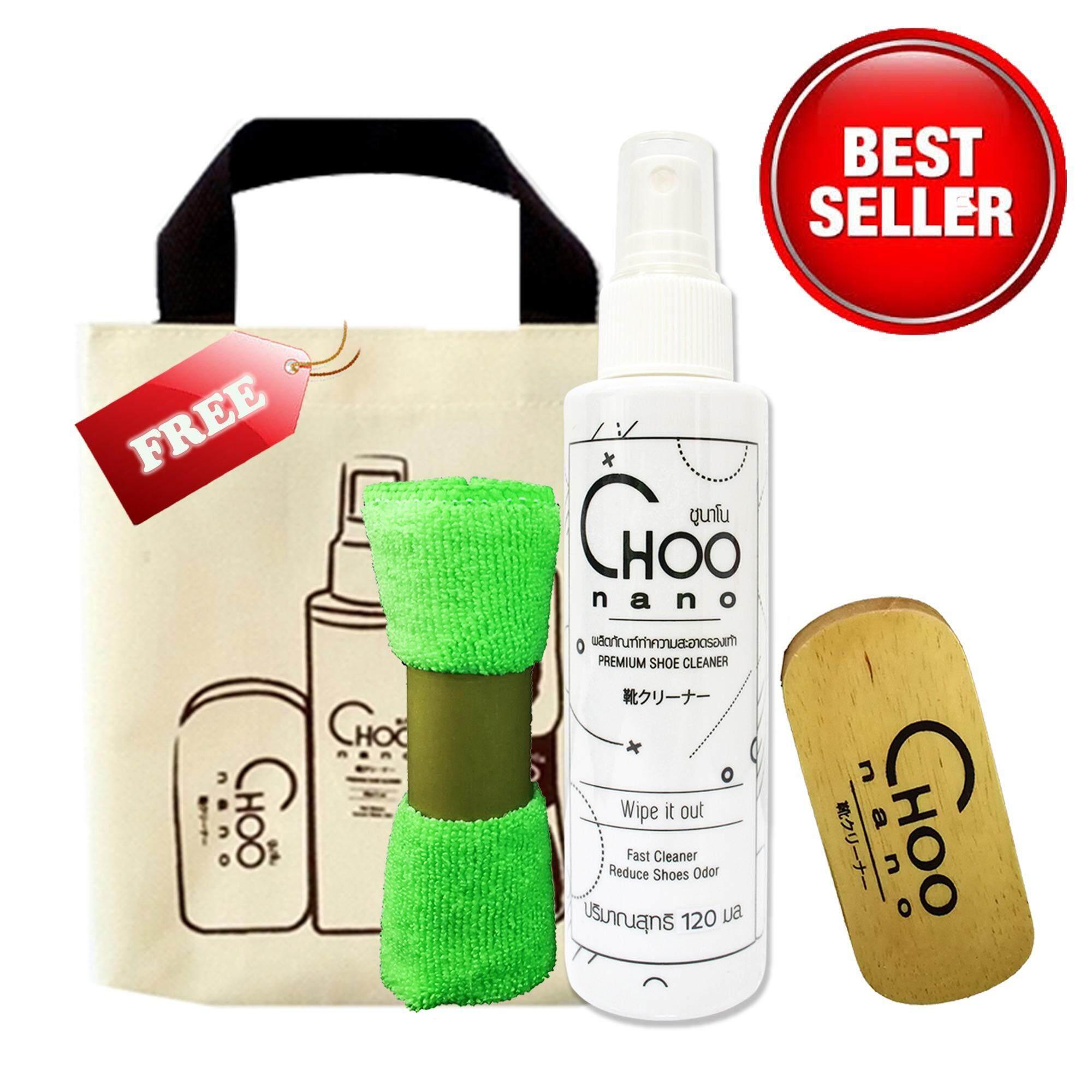 ซื้อ Choonano น้ำยาทำความสะอาดรองเท้า น้ำยาซักรองเท้า มีอย 120 Ml Free ถุงผ้า Super Save Shoe Cleaner ใหม่ล่าสุด