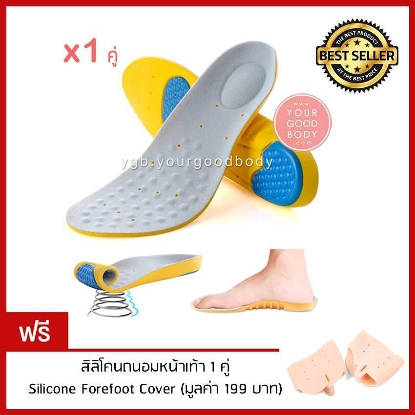 ขาย Ygb แผ่นรองเท้ากันกระแทก Walker Runner Memory Foam Absorption Super Soft Insoles สีเทา ไทย ถูก