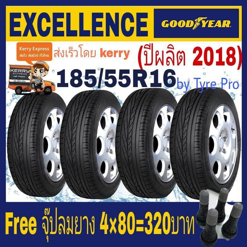 ขาย Goodyear ยางรถยนต์ 185 55R16 รุ่น Excellence 4 เส้น ถูก กรุงเทพมหานคร