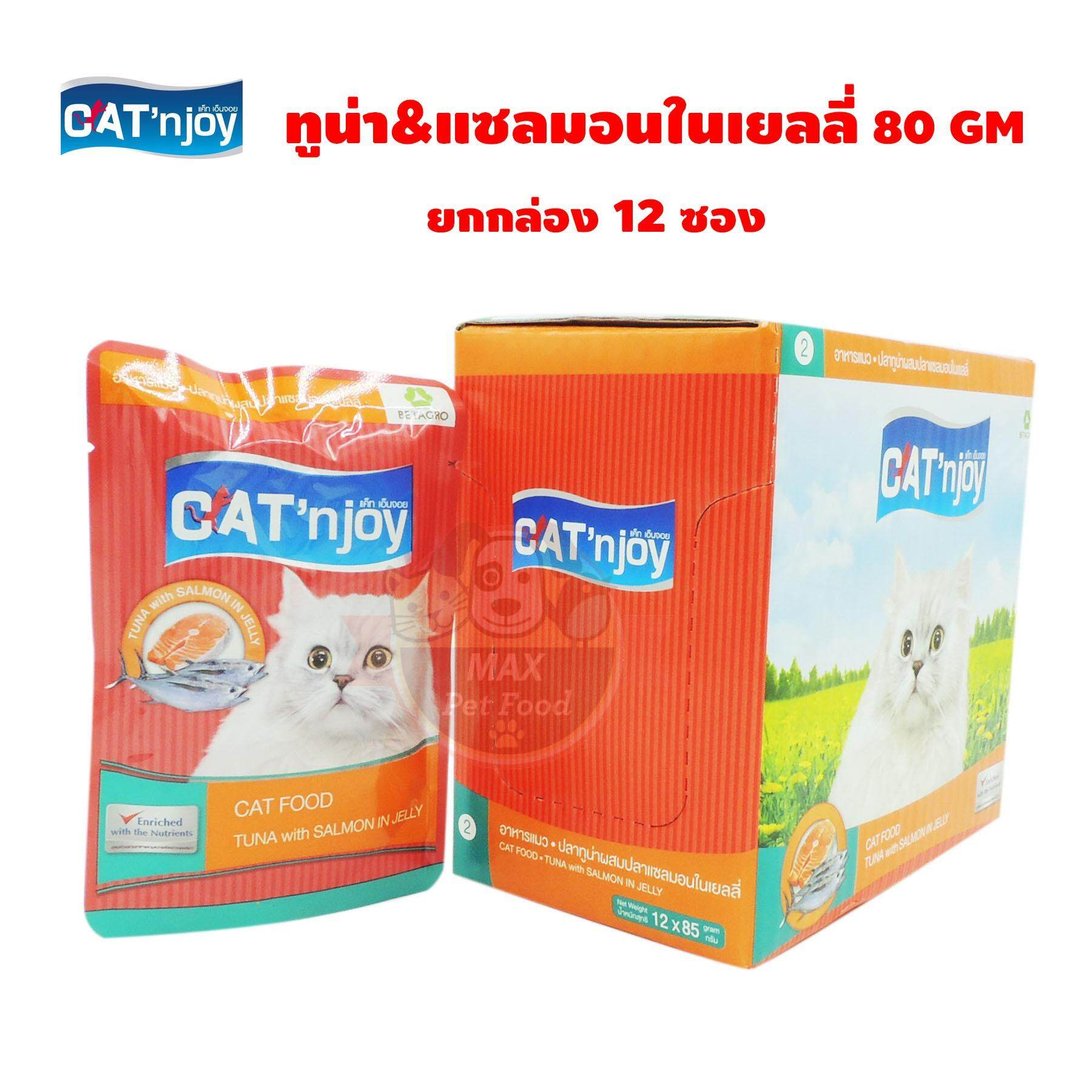 Sell Savory Coffee Dark Cheapest Best Quality Th Store Fancy Feast Classic Salmon 85g 12 Pcs Free Pillow Thb 180