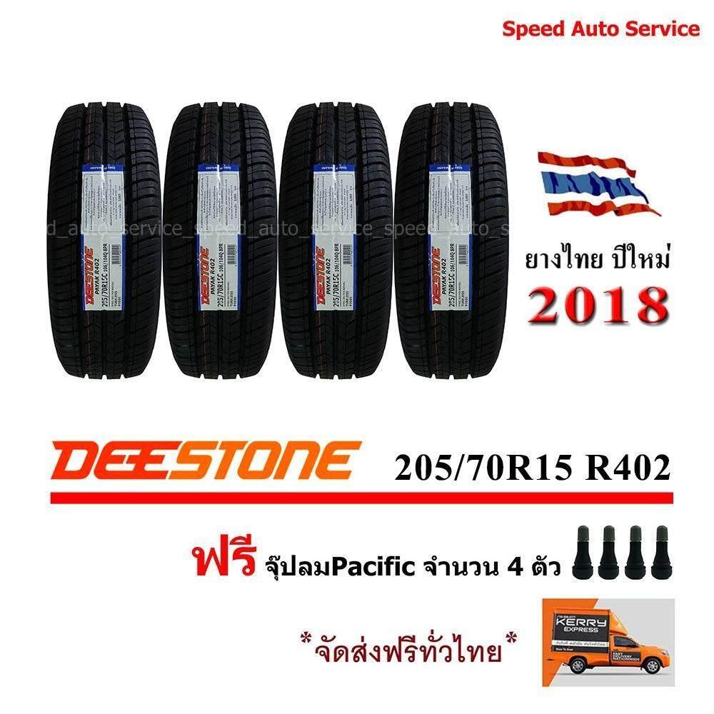 DEESTONE ยางรถยนต์ 205/70R15 รุ่น PAYAK R402 4 เส้น (ฟรี จุ๊บลม Pacific ทุกเส้น)