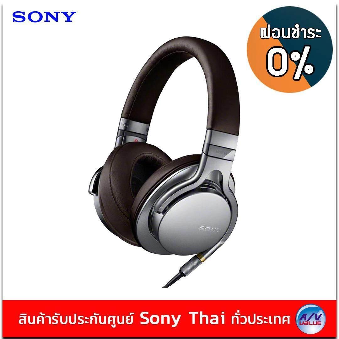 ซื้อ Sony Headphones รุ่น Mdr 1A Silver Sony ถูก