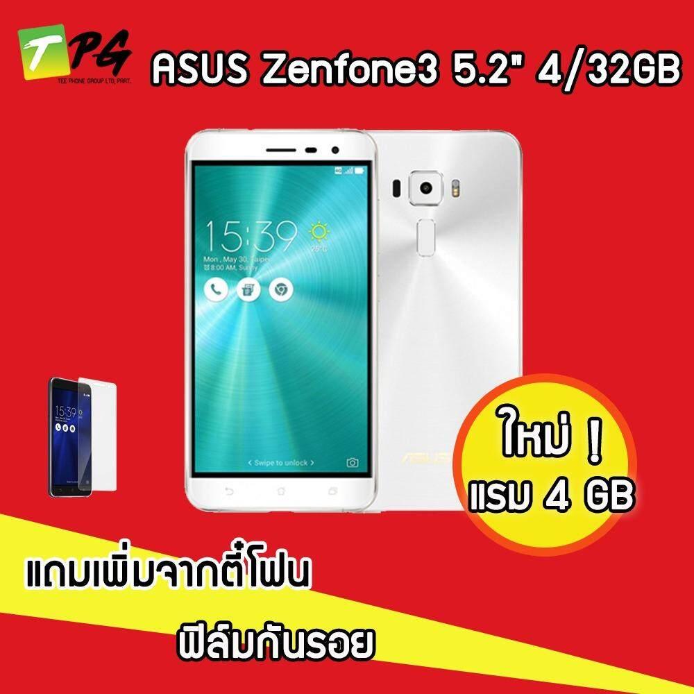 ขาย Asus Zenfone3 5 2 Ze520Kl 4 32Gb อัพAndroid8 ได้ ศูนย์ไทย แถมฟิล์มกันรอย ถูก ใน Thailand