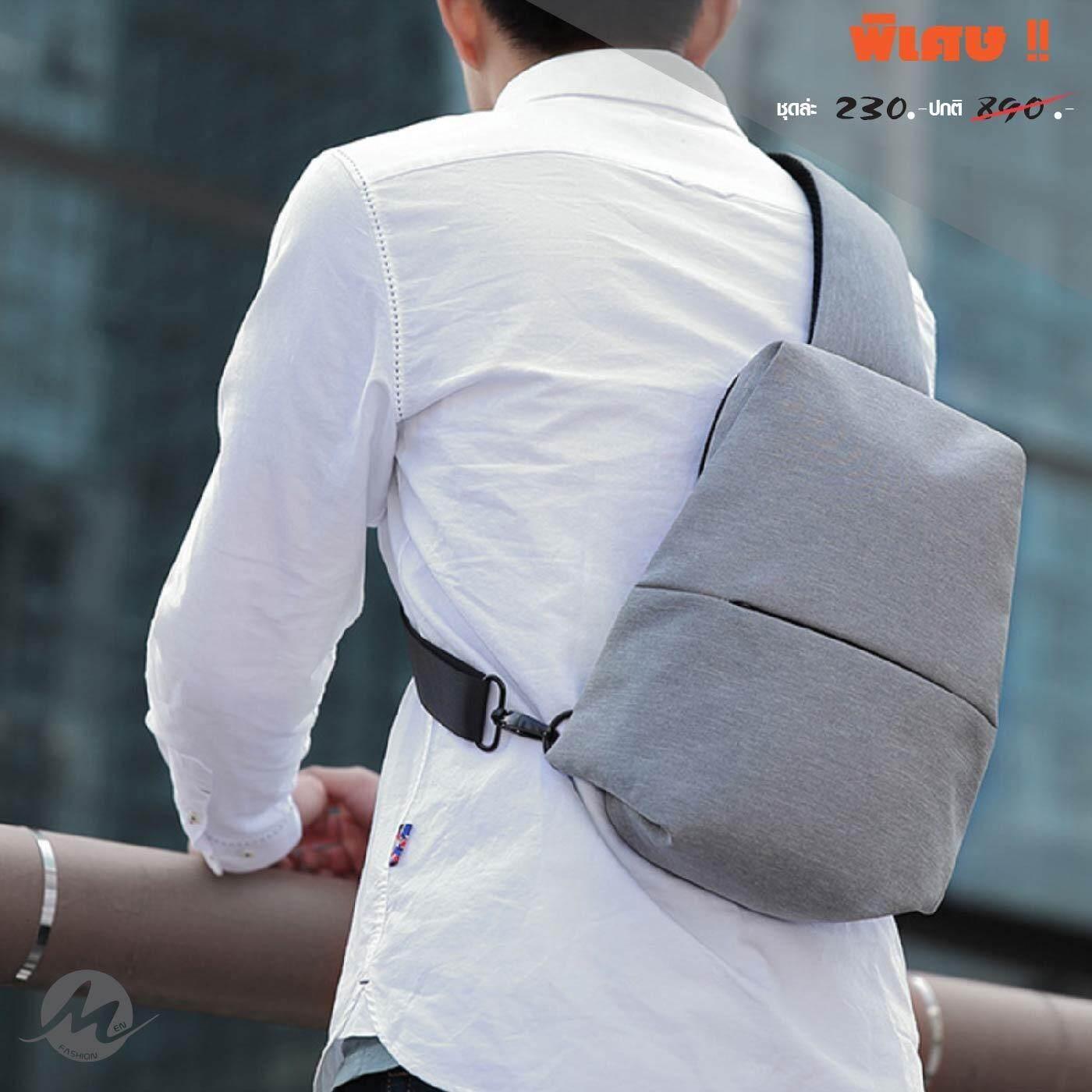 ราคา กระเป๋า กระเป๋าผู้ชาย กระเป๋าแฟชั่นผู้ชาย กระเป๋าสะพายข้างลำตัว กระเป๋าคาดอก ขนาด 32X17 5X8 สีเทา เป็นต้นฉบับ