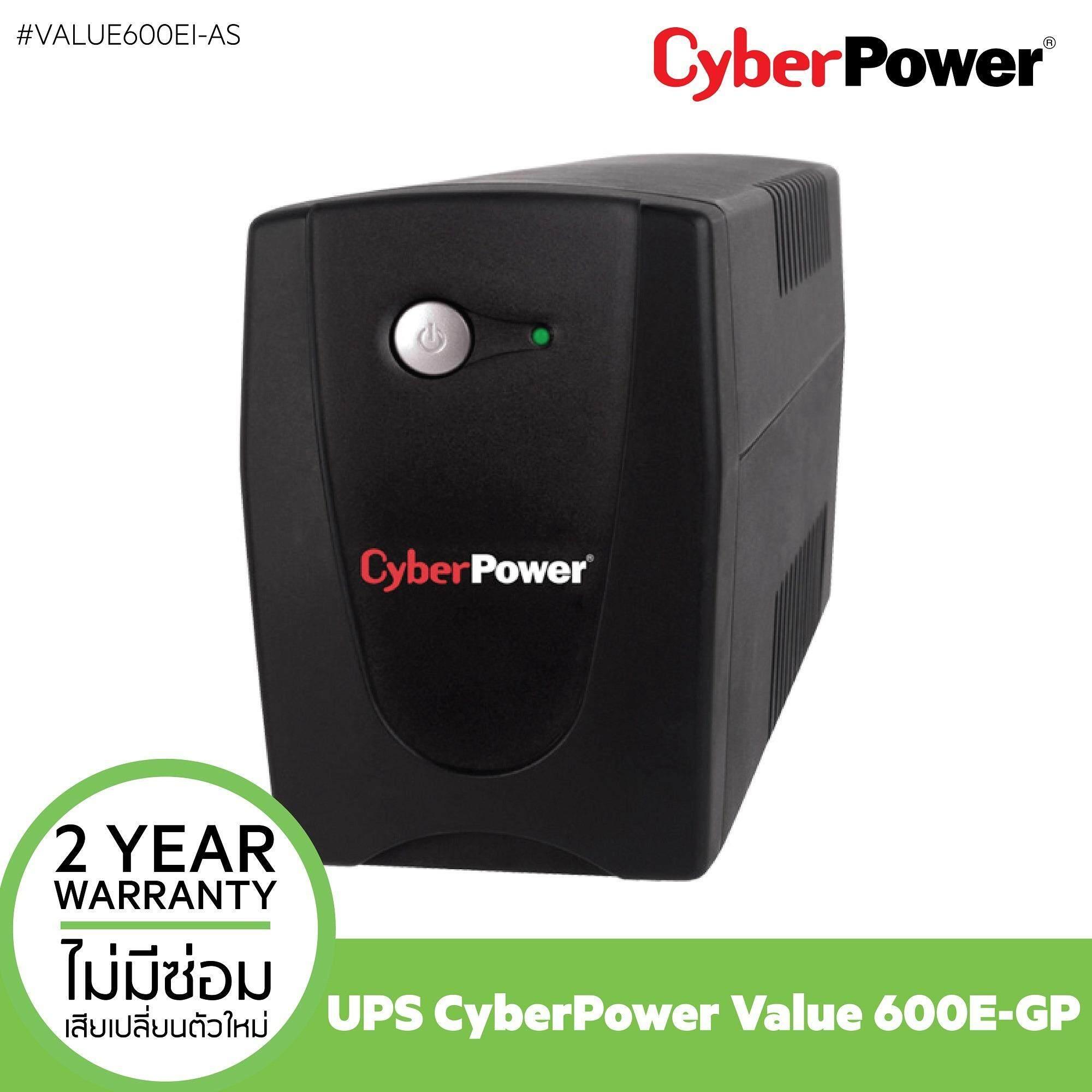 ซื้อ Cyberpower 600Va 360W 3 Outlets 2 Phone Fax Modem Dsl Network 1 Usb And Serial Port 1 Battery Value600Ei As Cyberpower ถูก