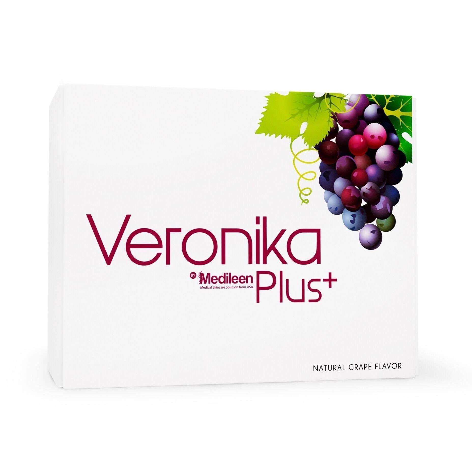 ขาย Veronika Plus อาหารเสริมผิวสวยสูตรใหม่ล่าสุด 1กล่อง บรรจุ30ซอง Veronika เป็นต้นฉบับ