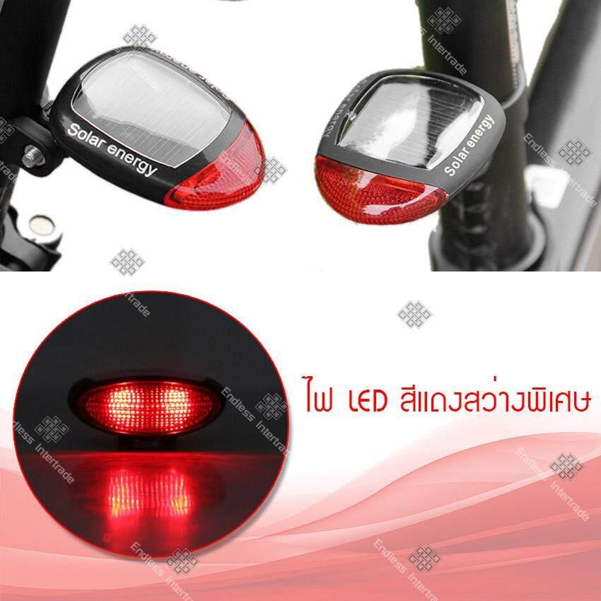 4 Bike Solar 1.jpg