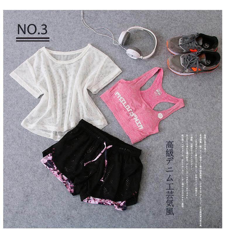 ราคา Kk ชุดออกกำลังกายผู้หญิง เชต 3 ชิ้น เสื้อแขนสั้น บรา กางเกงขาสั้น สีชมพู รุ่น 1006 ใหม่