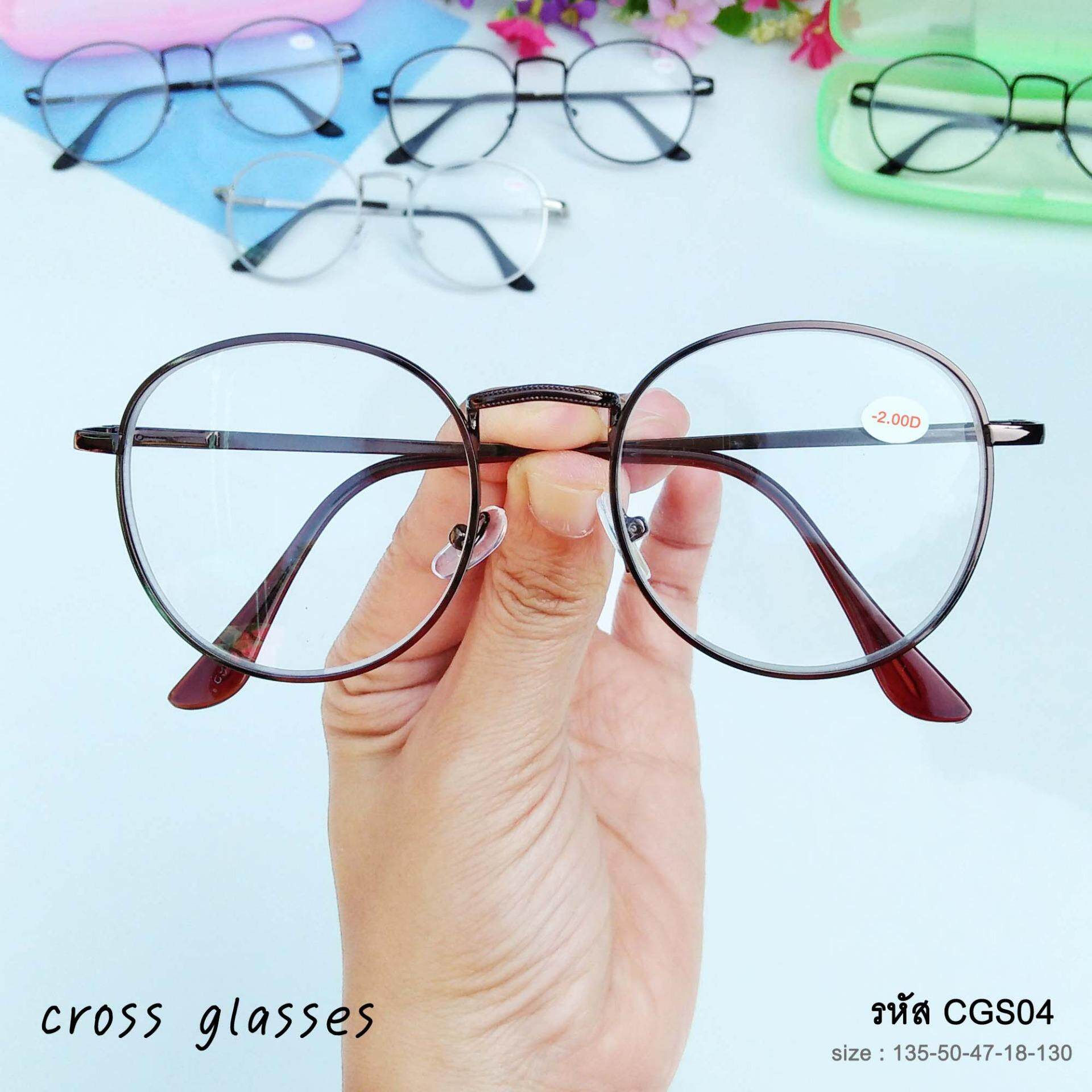 ขาย แว่นสายตาสั้น 2 00 ทรงหยดน้ำ สไตล์วินเทจ รหัส Cgs04 Cross Glasses