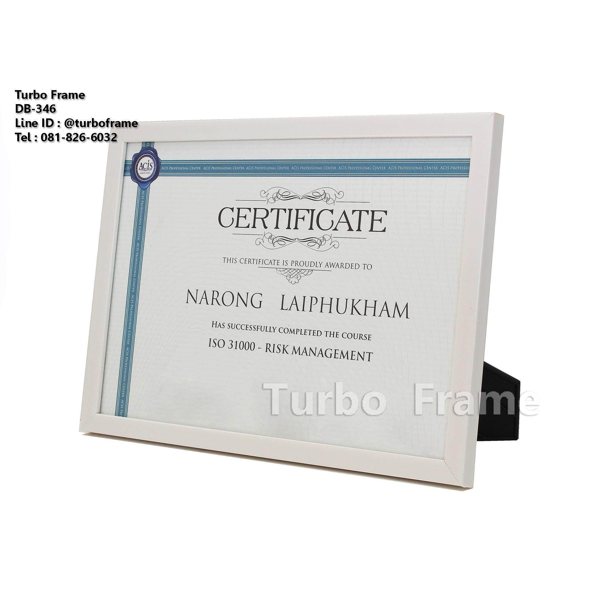 ราคา Turbo Frame กรอบรูปใส่ภาพขนาด A4 ใส่ใบประกาศ ใหม่