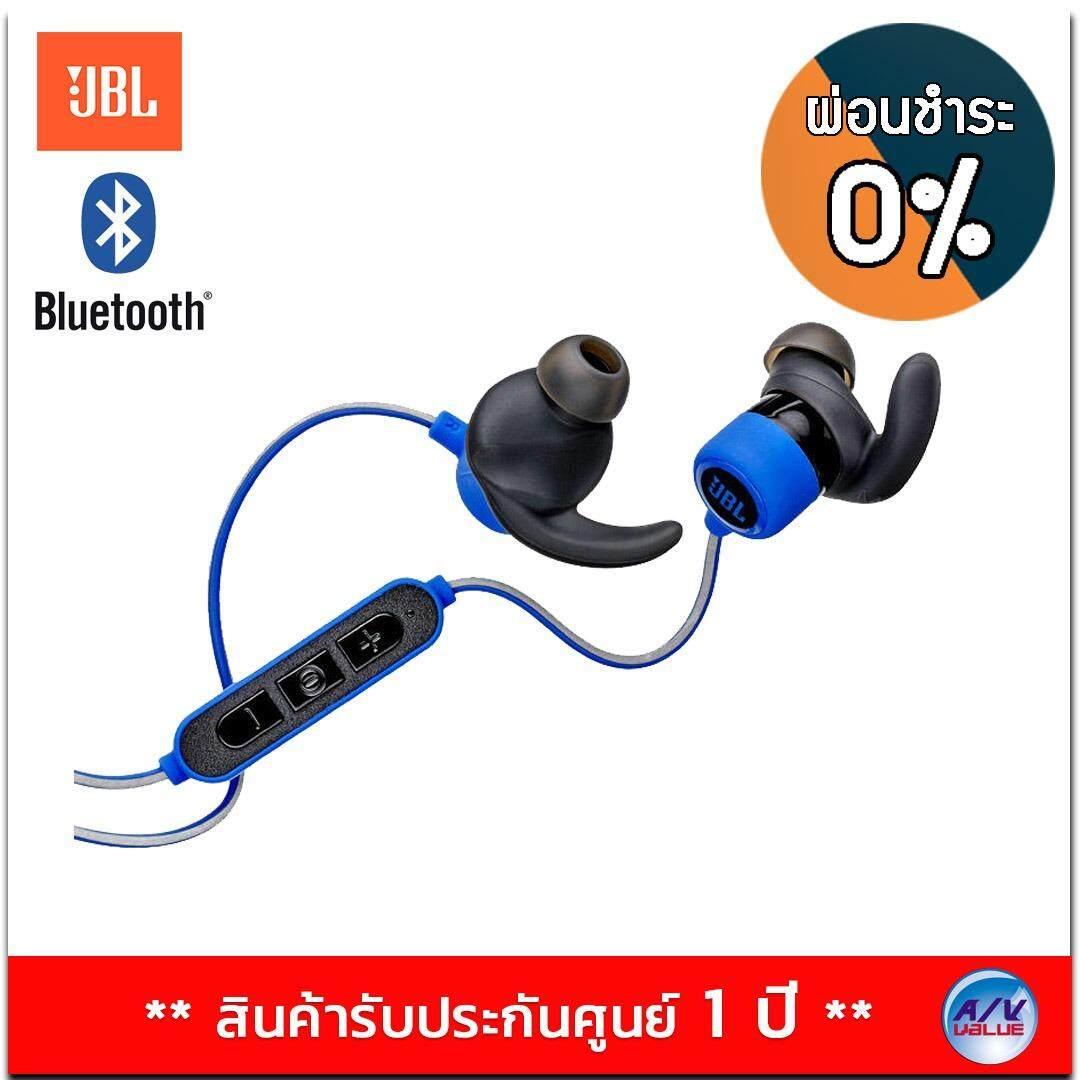 ส่วนลด สินค้า Jbl Synchros Reflect Mini Bt Bluetooth Headset Blue