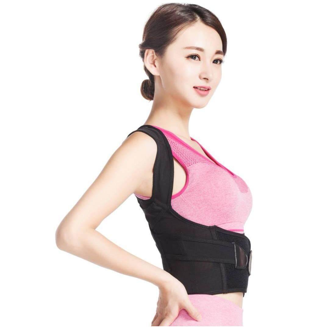 ไซส์ L ชุดพยุงหลัง บ่า ไหล่แบบสายไขว้ อย่างดี เสื้อหลังตรง เสื้อพยุงหลังแก้อาการปวดหลังบ่าไหล่ หลังโก่ง ค่อม งอ เสื้อเพื่อสุขภาพ ใหม่ล่าสุด