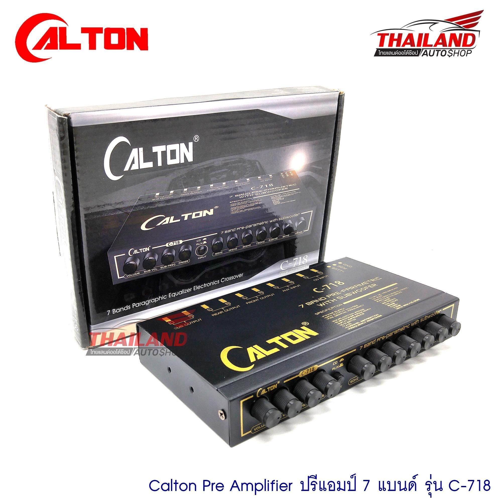 ราคา Thailand Calton Pre Amplifier ปรีแอมป์ 7 แบนด์ รุ่น C 718 Unbranded Generic