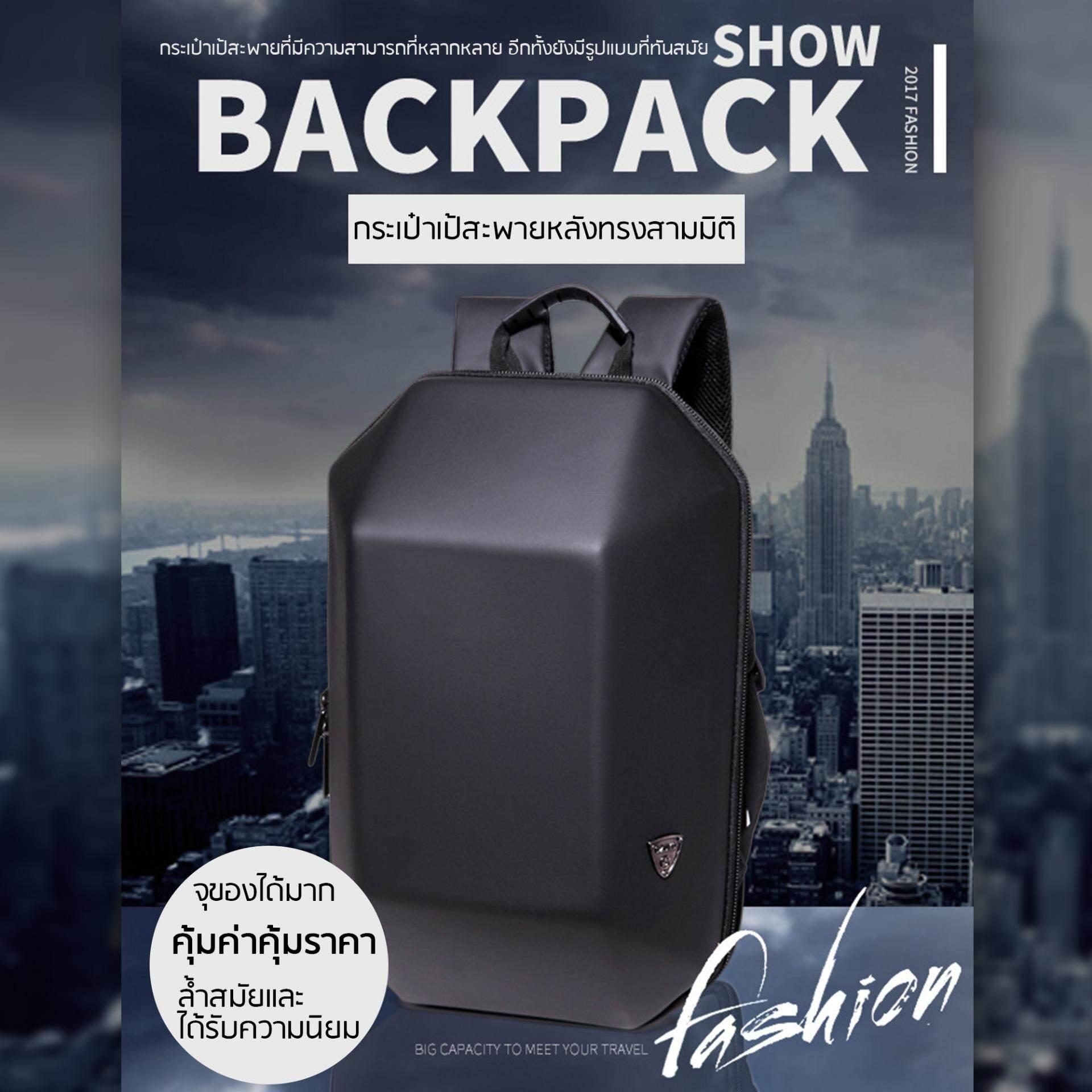 Backpack Ozuko กระเป๋าถือ สพายหลัง รูปทรง 3D คงทนแข็งแรงใส่ของได้เยอะมีช่องซิปภายใน Notebook แฟ้มเอกสาร เสื้อผ้า โทรศัพท์มือถือ อื่นๆ สีดำ Ozuko ถูก ใน กรุงเทพมหานคร