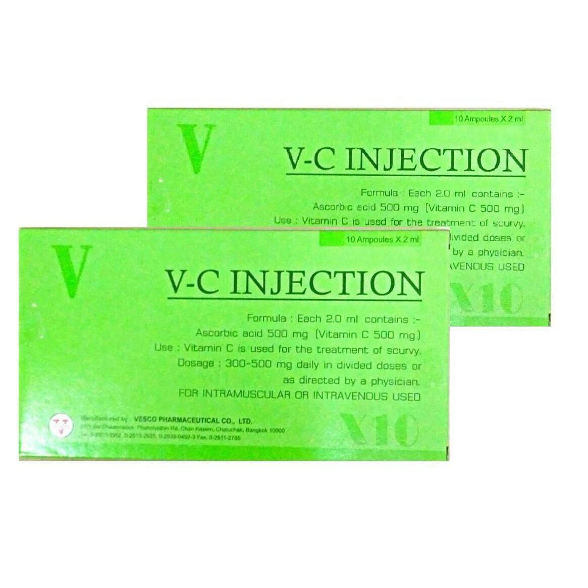 ราคา วิตซีหน้าใส V C Injection กล่องเขียว บำรุงผิว กล่องละ 10 หลอด 2 กล่อง ใหม่