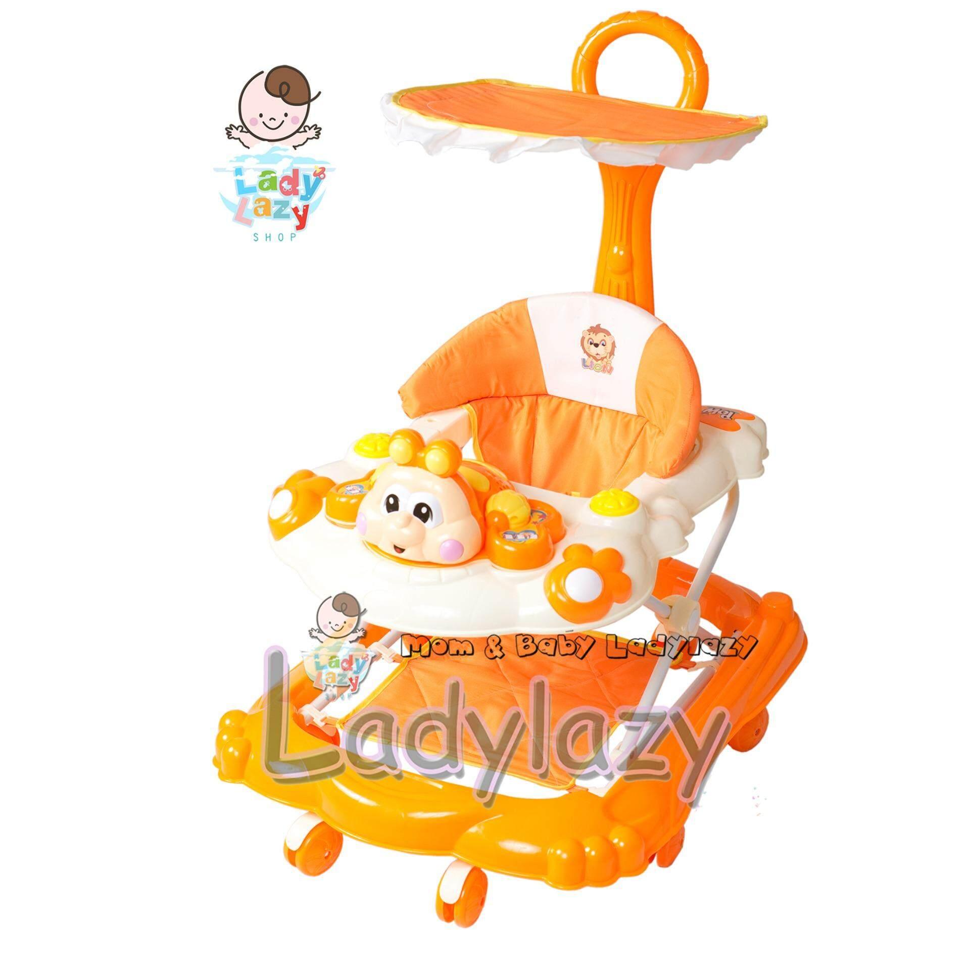 ราคา Ladylazy รถเด็กหัดเดิน ปรับได้ 4 ระดับ ลายผึ้งน้อย สีส้ม Lion เป็นต้นฉบับ