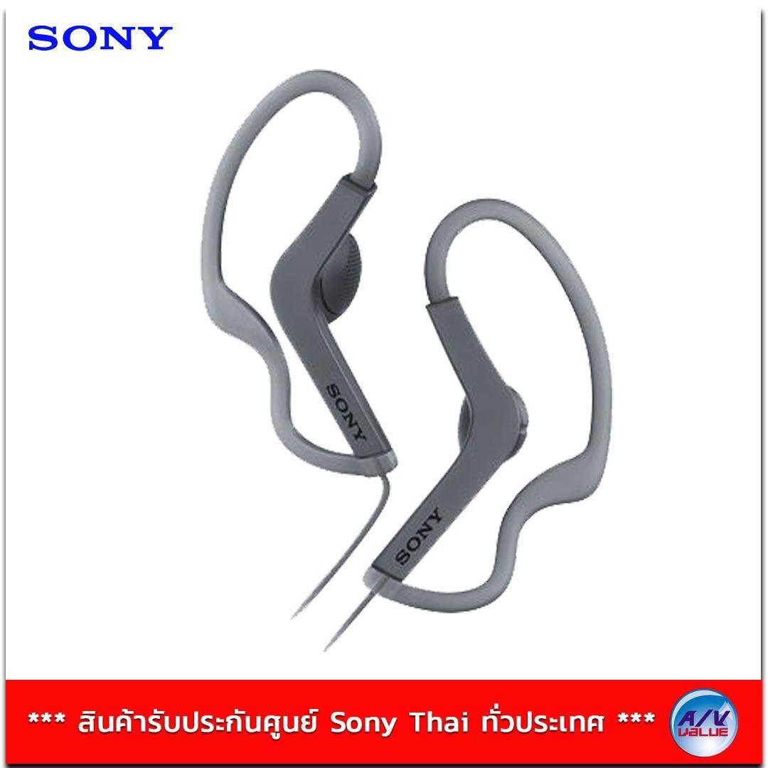 ขาย Sony Sports Headphones Mdr As210 B Black Black กรุงเทพมหานคร