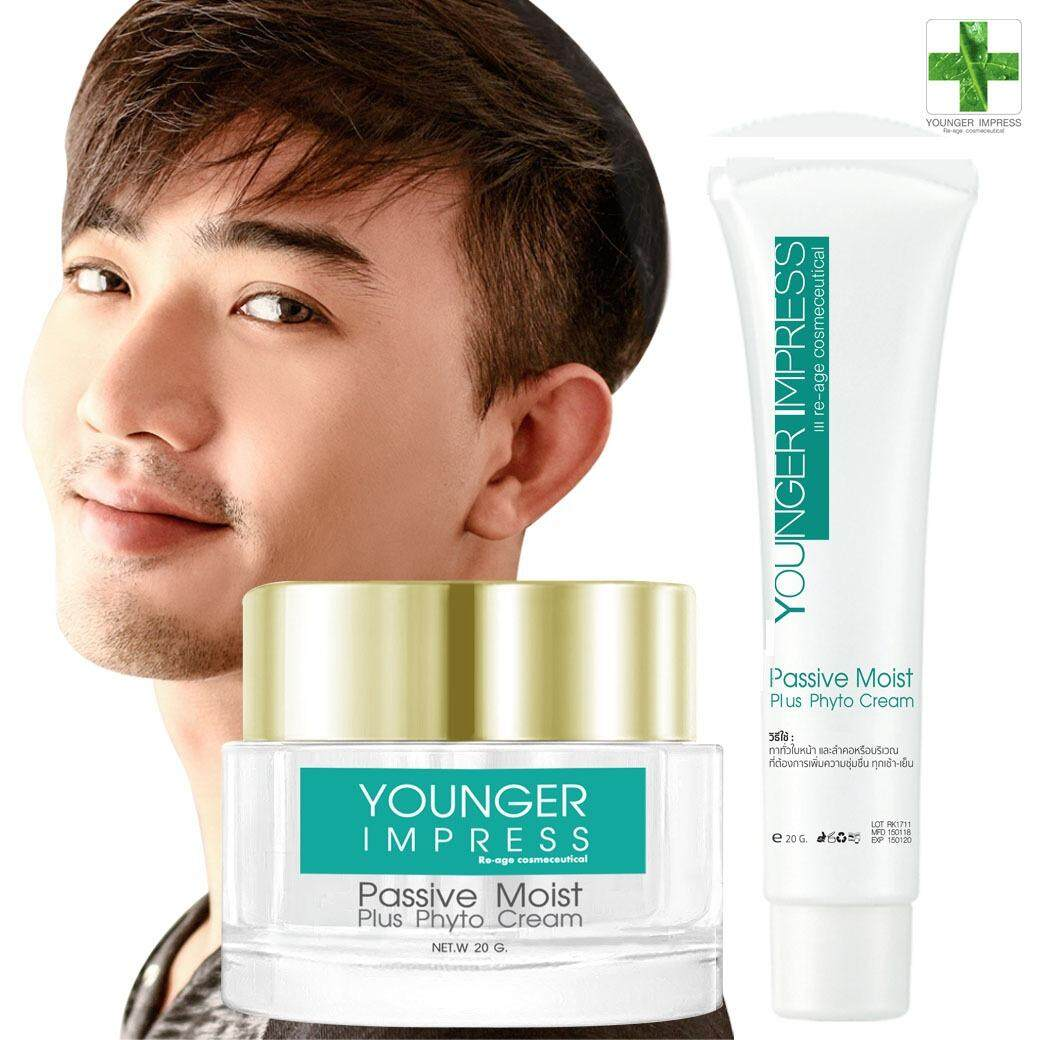 ราคา For Men Younger Impress Passive Moist Plus Phyto Cream 20 G แพ็คคู่สุดคุ้ม Younger Impress
