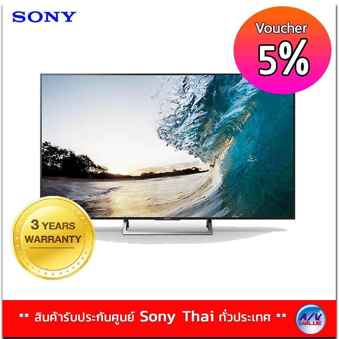 ขาย ซื้อ Sony Bravia รุ่น Kd 55X8500E ขนาด 55 นิ้ว Led Tv Android Tv 4K Hdr