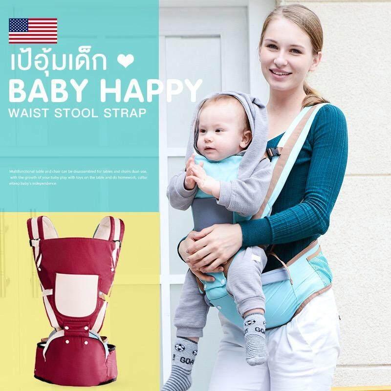 ส่วนลด สินค้า เป้อุ้มเด็ก Baby Carrier จากอเมริกา รับน้ำหนักได้ 25 Kg เหมาะสำหรับเด็กอายุ 2 36 เดือน พร้อมกระป๋องเก็บของ