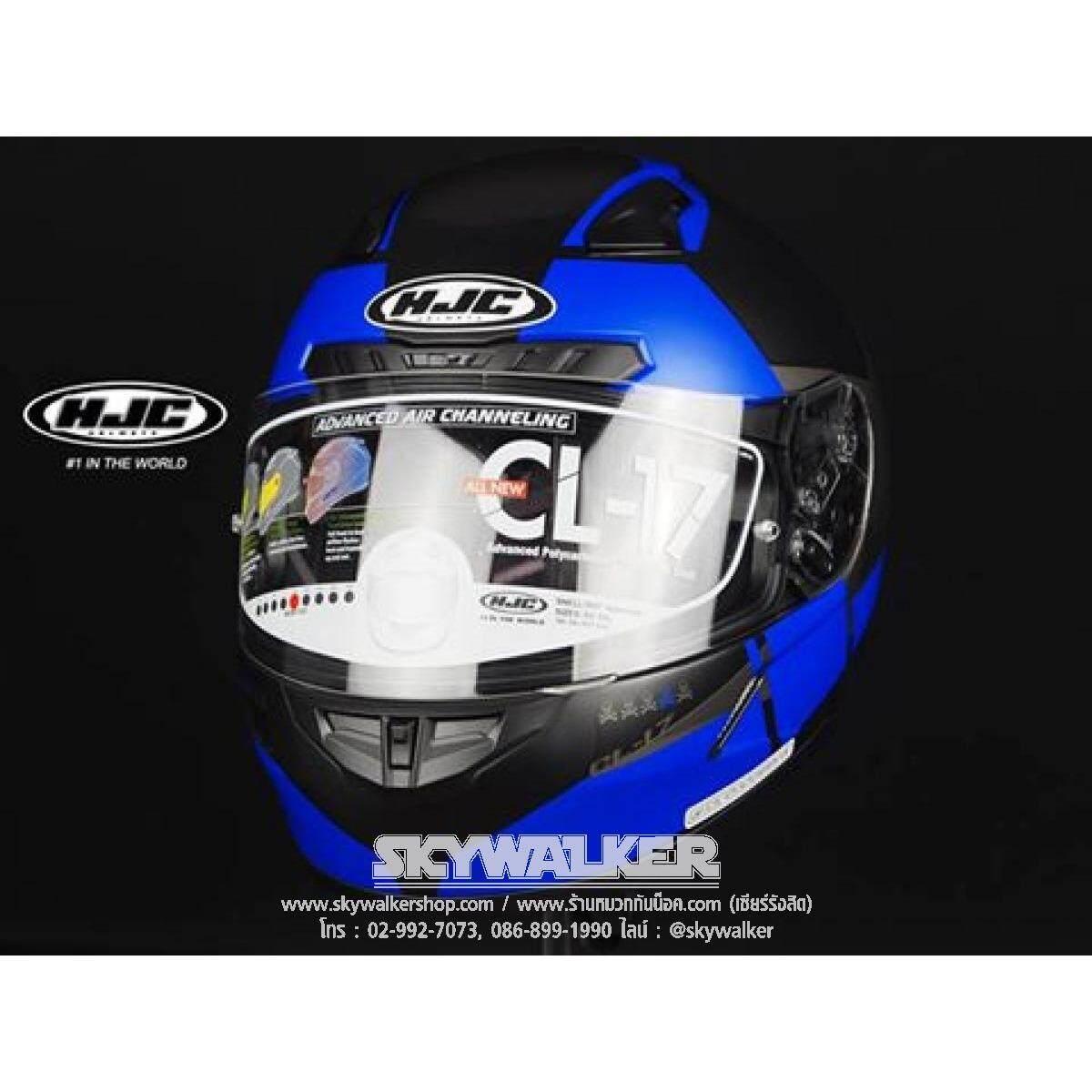 ซื้อ หมวกกันน็อค Hjc รุ่น Cl 17 Boost Mc2Sf ดำ น้ำเงิน Hjc เป็นต้นฉบับ