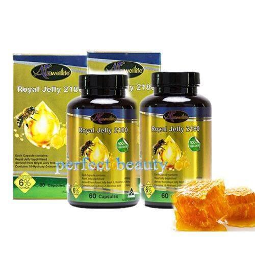 ราคา ราคาถูกที่สุด นมผึ้ง Royal Jelly 6 2180 Mg 60 เม็ด 2 กระปุก อาหารสุขภาพ เพื่อความอ่อนเยาว์