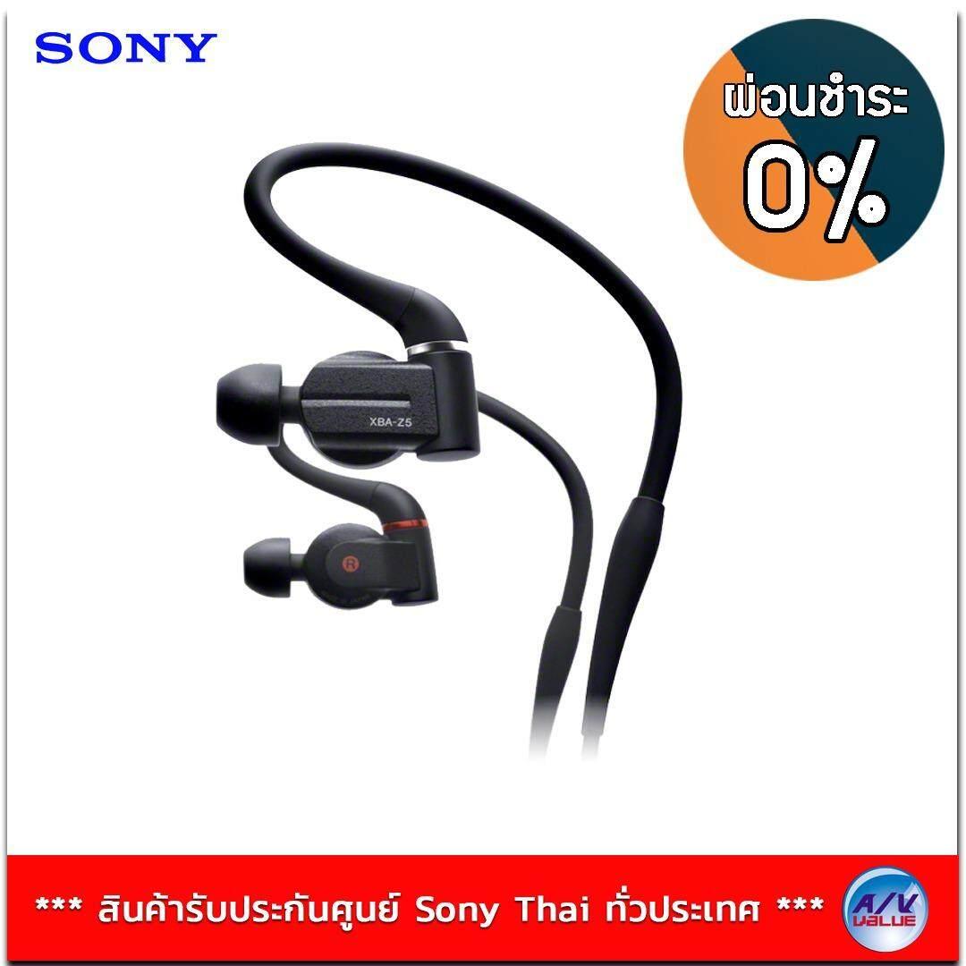 ซื้อ Sony Z5 Balanced Armature In Ear Headphones Xba Z5 ถูก