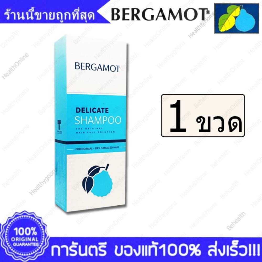 แชมพู เบอกามอท เบอกามอต ผมบาง หัวล้าน ผมร่วง Bergamot Delicate Shampoo The Original Hair Fall Solution 100 Ml X 1 Bottle Bergamot ถูก ใน กรุงเทพมหานคร