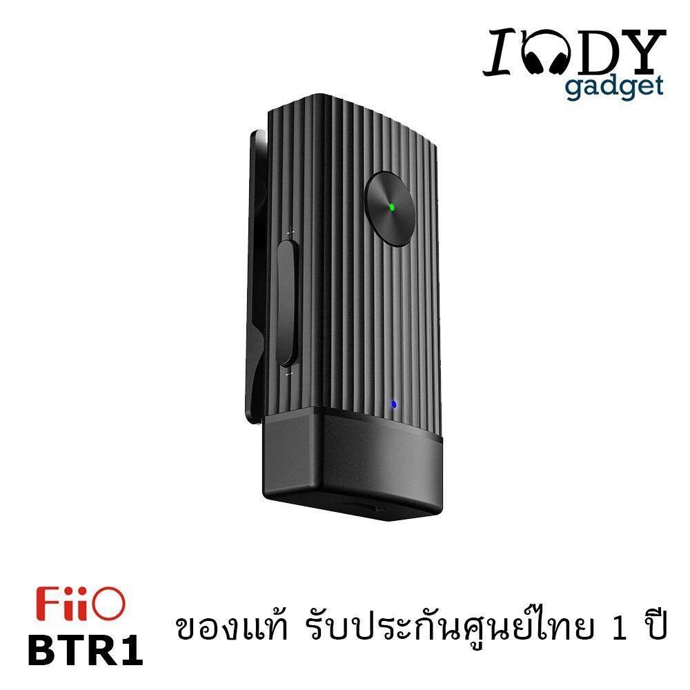 ขาย Fiio Btr1 รับประกันศูนย์ไทย Bluetooth Dac และ Amp คุณภาพสูง แอมหูฟังรูปแบบใหม่ ไม่ต้องต่อสายอีกต่อไป Fiio ออนไลน์