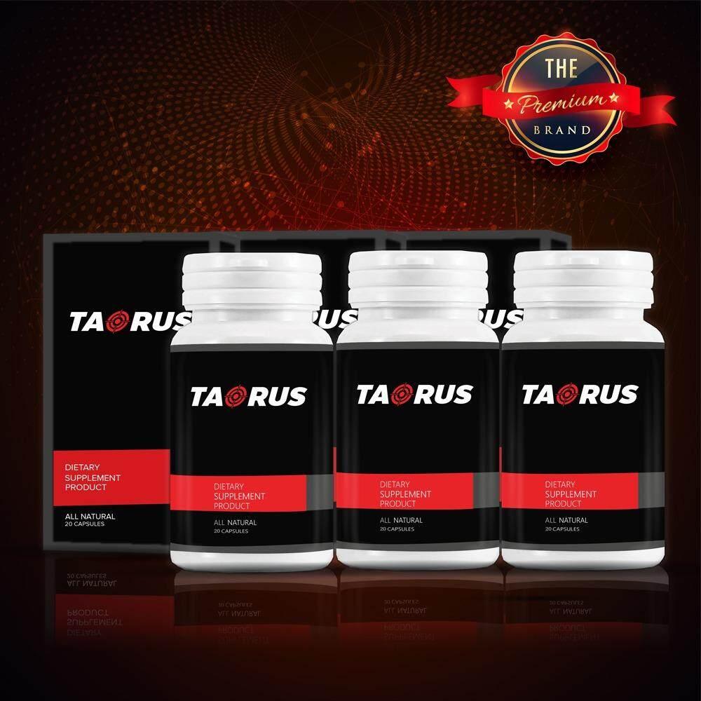 ขาย ทาวรัส นวัตกรรมใหม่ เหนือกว่าไวอากร้า 3 วัน กิน 1 แคปซูล 3 กระปุก 20 แคปซูล Taorus ผู้ค้าส่ง