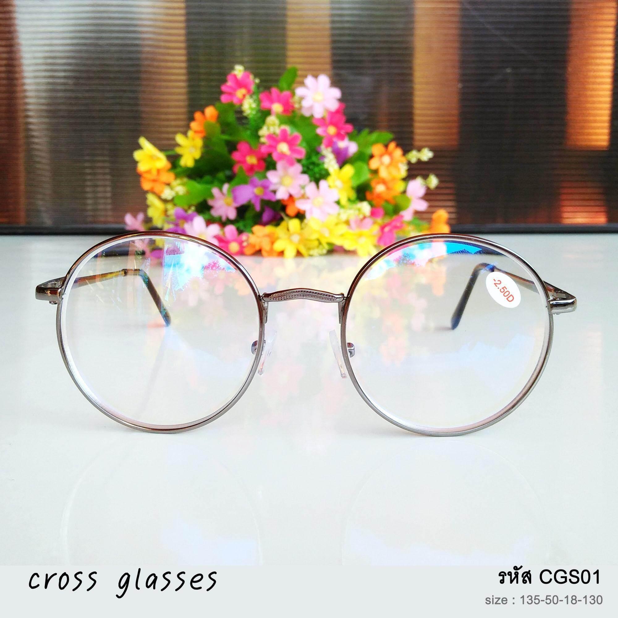 ราคา แว่นสายตาสั้น 2 50 เลนส์กรองแสง ถนอมสายตา รุ่น Cgs01 ที่สุด