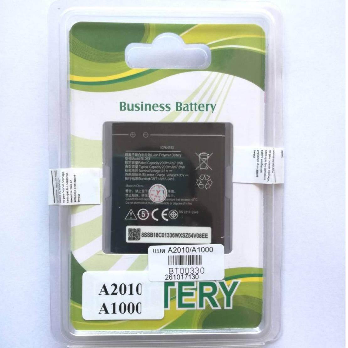 ขาย Lenovo Battery แบตเตอรี่มือถือ Lenovo A1000 A2010 Bl 253 ราคาถูกที่สุด
